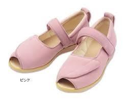 リハビリシューズ_介護靴_2