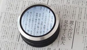LED拡大鏡_smolia_1