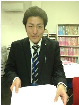 AIDALINK_麻生