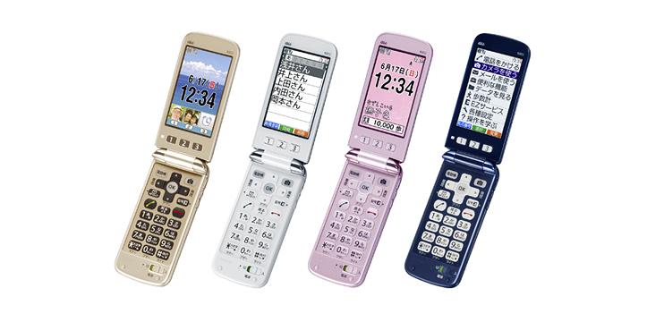 携帯電話(プリペイド式)