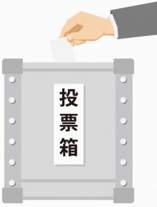 選挙_レンタル