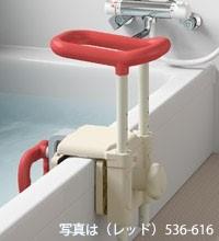 浴槽_手すり