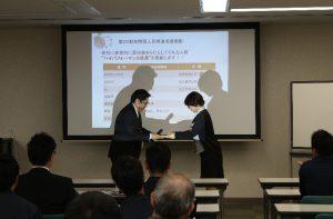 AIDALINK_経営指針発表会_5