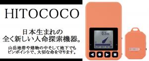 HITOCOCO_認知症