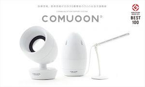 comuoon_2