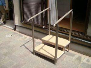 床や敷居の段差の解消(スロープ設置、ステップ台設置)