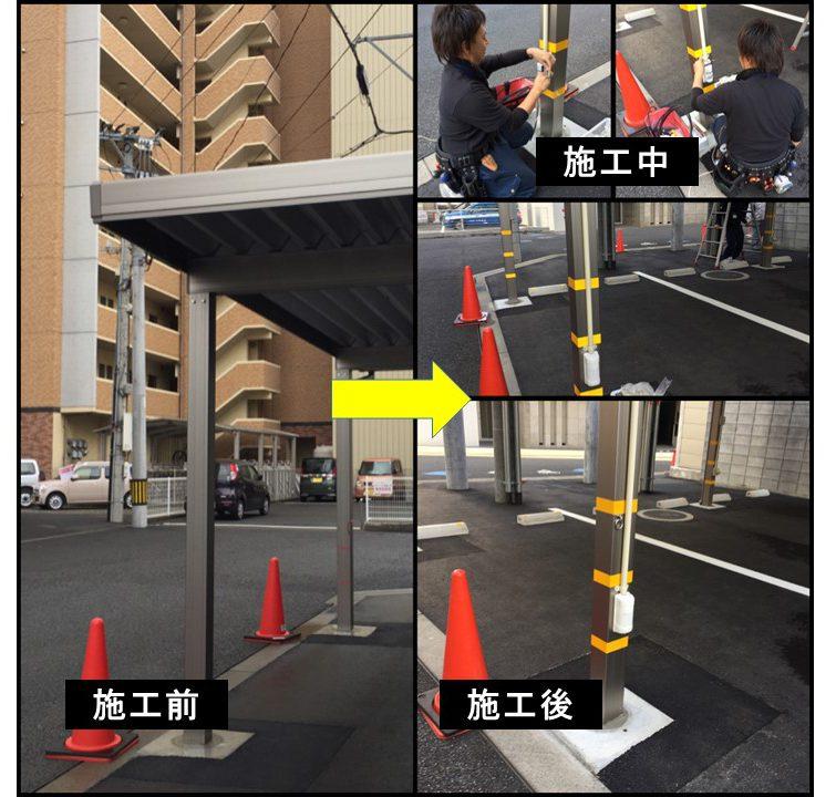 防犯カメラ_センサー取付_工事_4