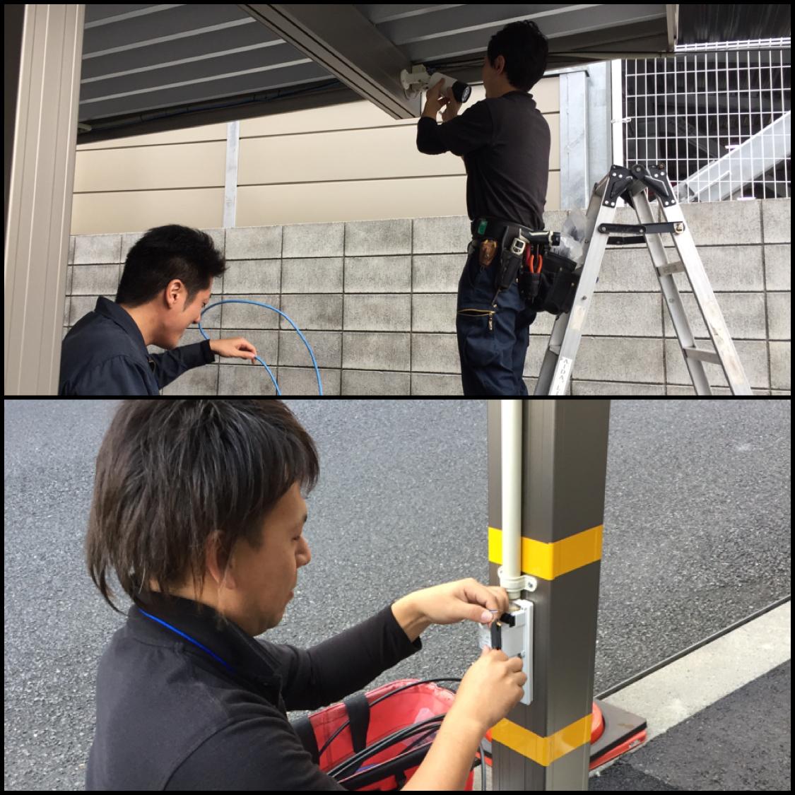 防犯カメラ_センサー取付_工事_1