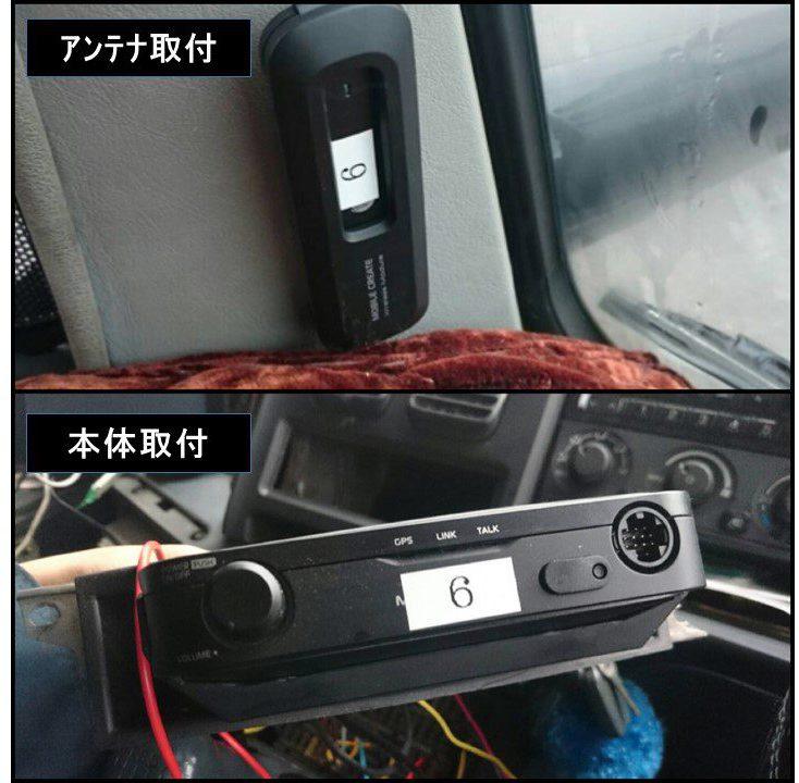 IP無線機_モバロケ_工事_2