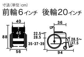 ミニモ_size