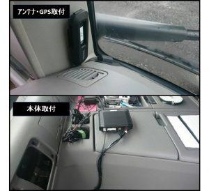 IP無線機_モバロケ_工事_4