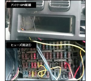IP無線機_モバロケ_工事_1