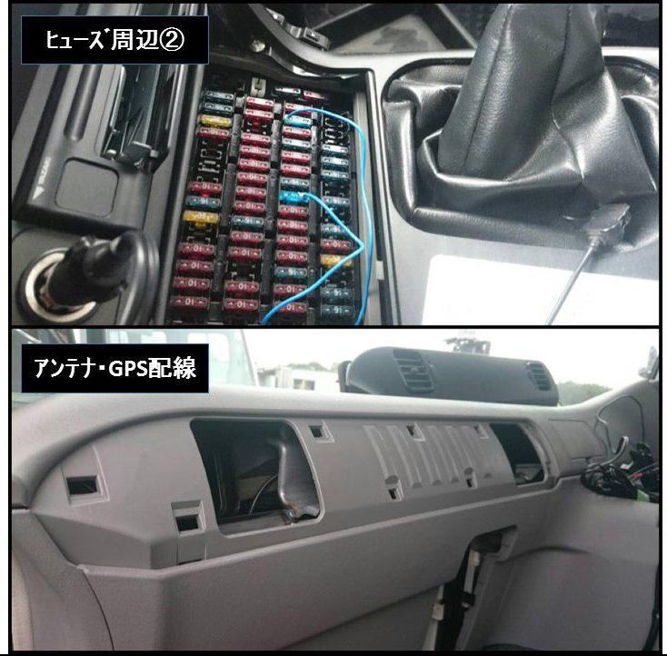 IP無線機_モバロケ_工事_3