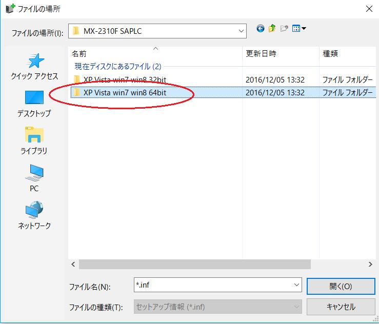 OS_64bit_32bit
