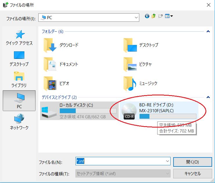 CD_ドライブ