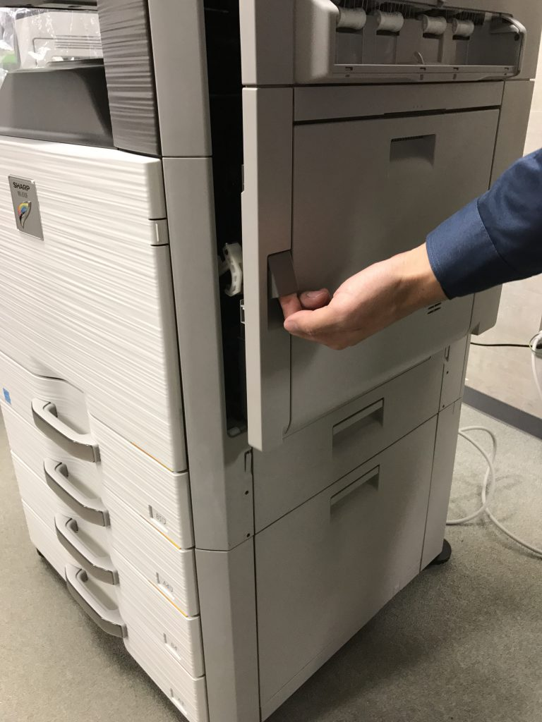 紙詰まり_対処方法_2