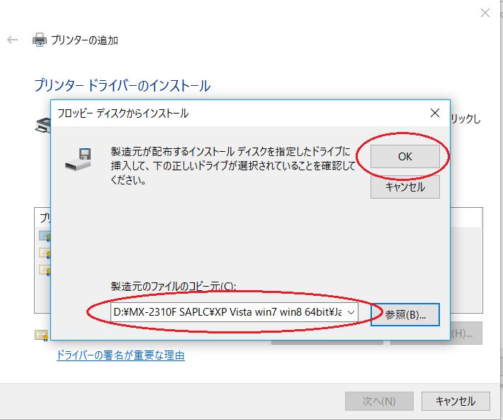 ファイル_コピー