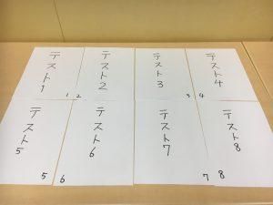 特殊印刷_パンフレット作成_中とじ_1