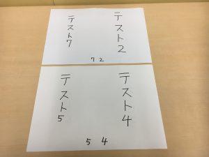 特殊印刷_パンフレット作成_中とじ_8