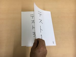 特殊印刷_パンフレット作成_中とじ_9