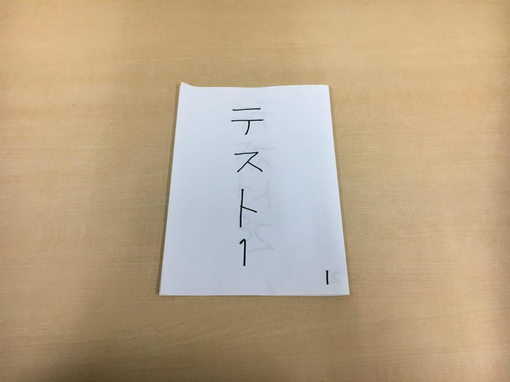 特殊印刷_パンフレット作成_中とじ_10