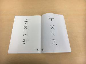 特殊印刷_パンフレット作成_中とじ_11