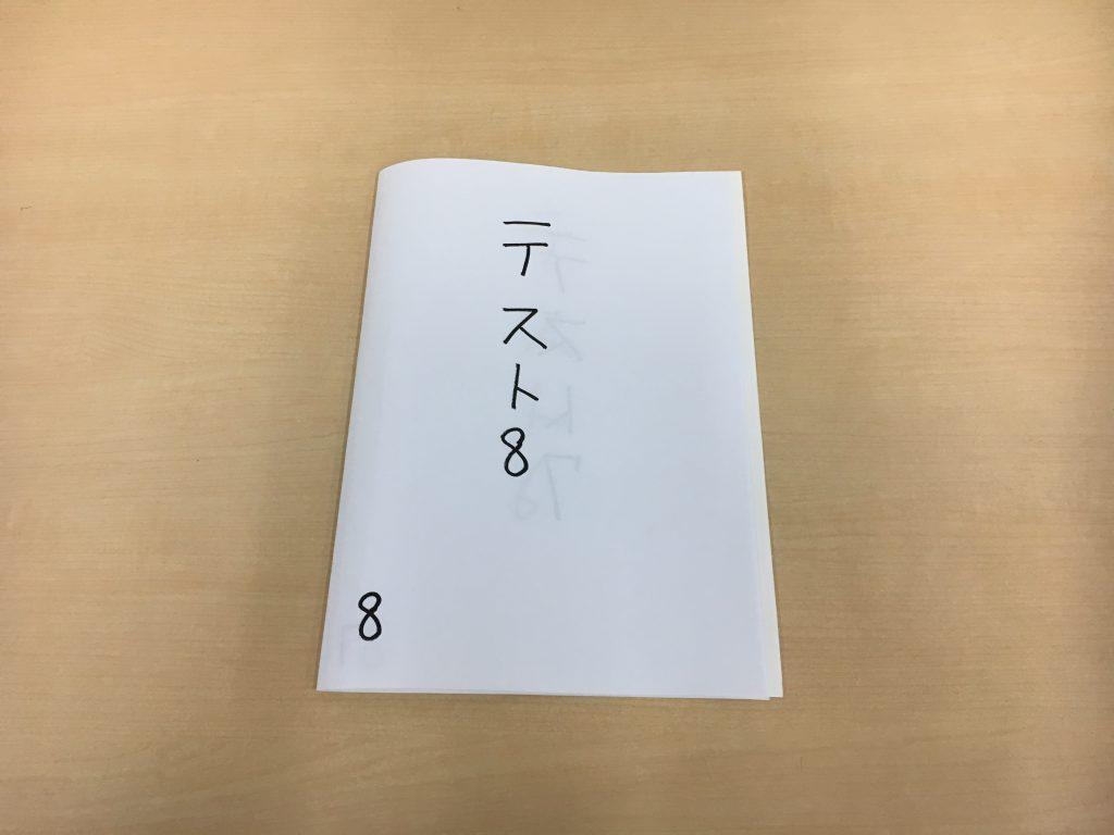 特殊印刷_パンフレット作成_中とじ_14