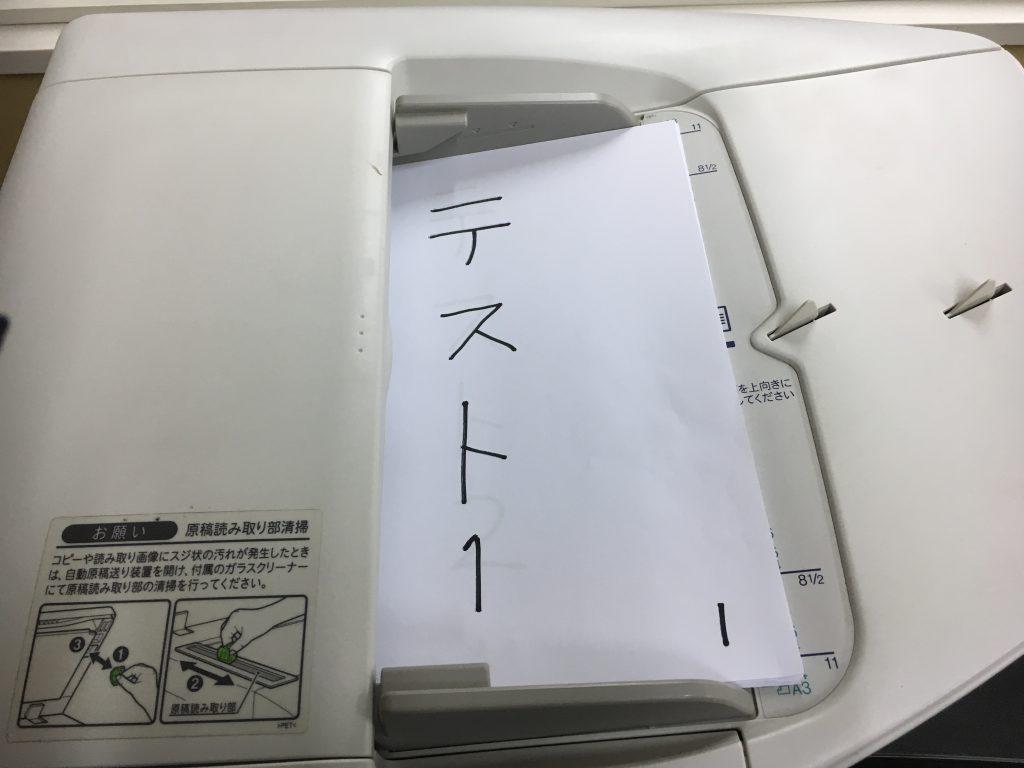 特殊印刷_パンフレット作成_中とじ_3