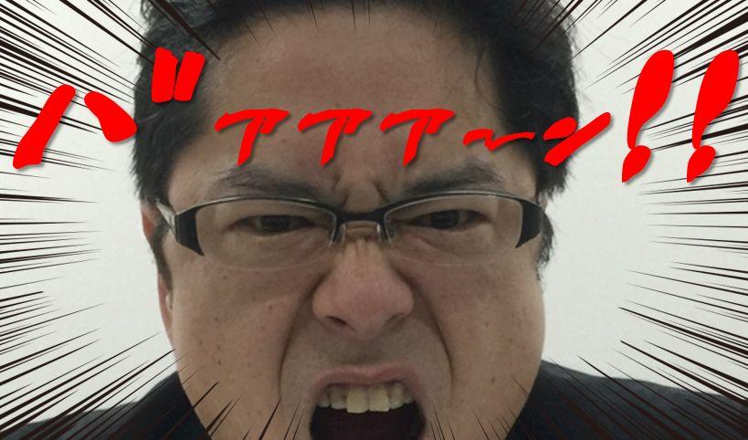 its_植山_2
