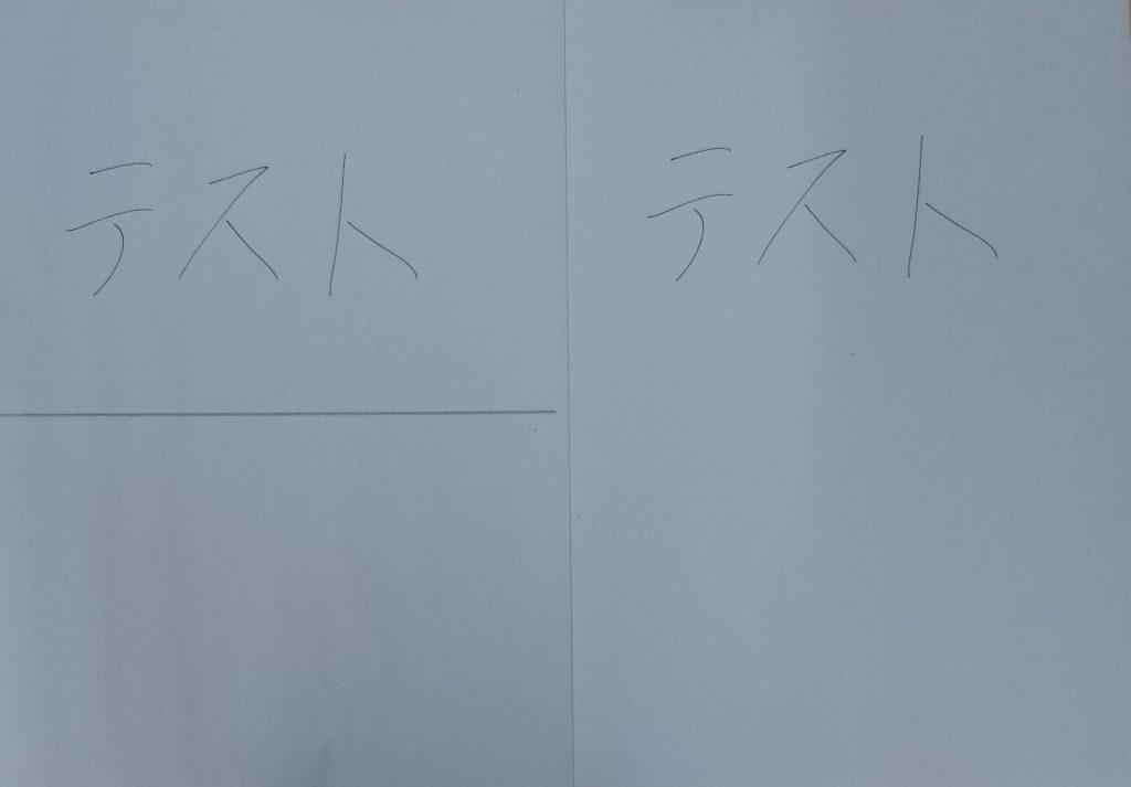 原稿送り装置_印刷_線_7
