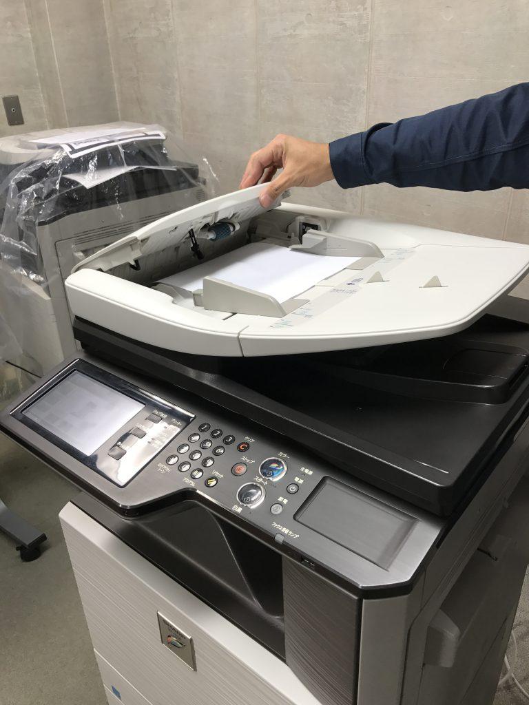 原稿送り装置_紙詰まり_4