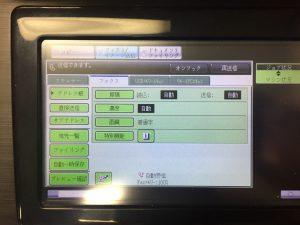 コピー機_USB2