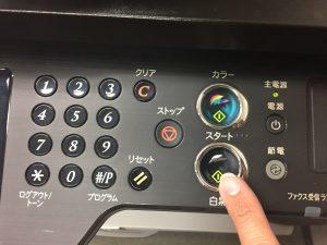 コピー機_USB6