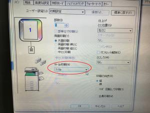 N-UP_10