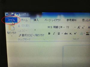 N-UP_7