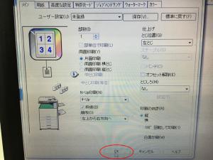 N-UP_12