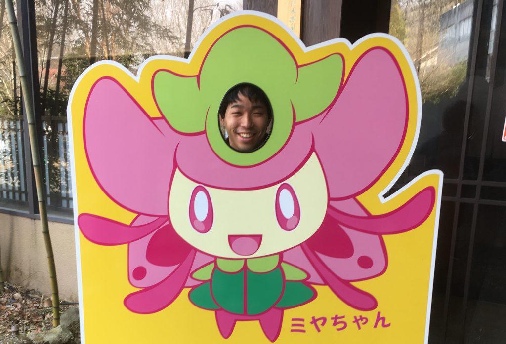 ミヤちゃん_信岡