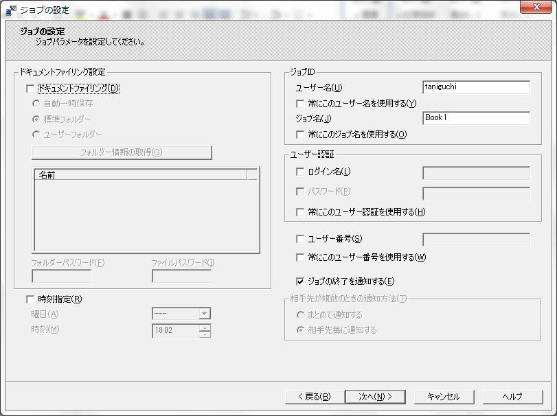 PC-FAX_5