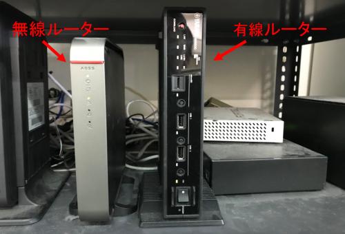ネット接続_対処方法_ict_1