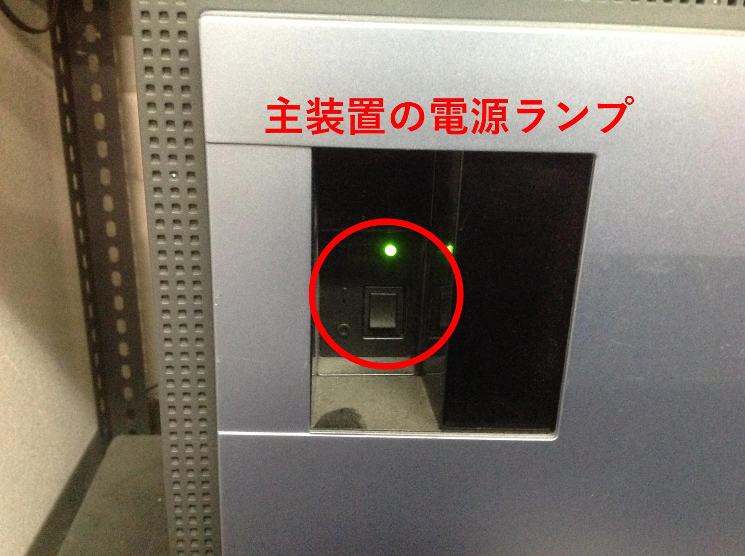 電話_障害_対応_4