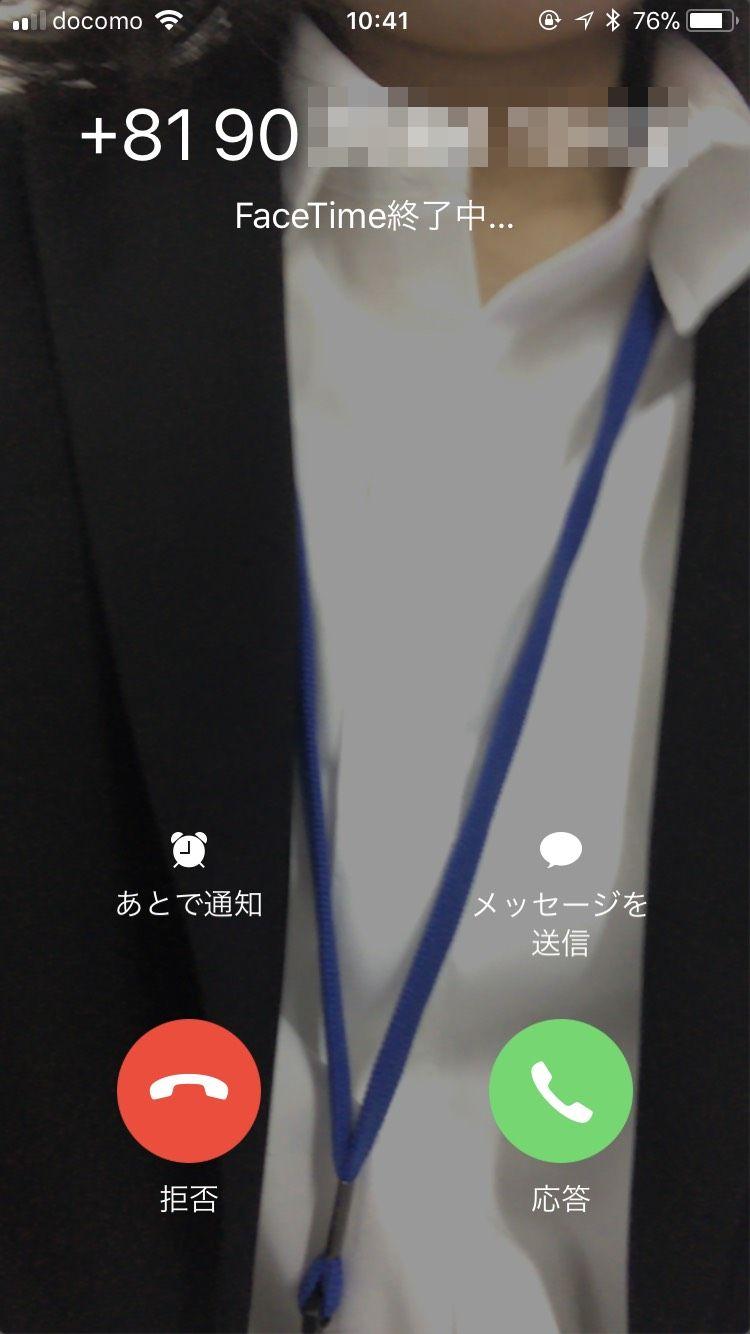 FaceTime_会議_10