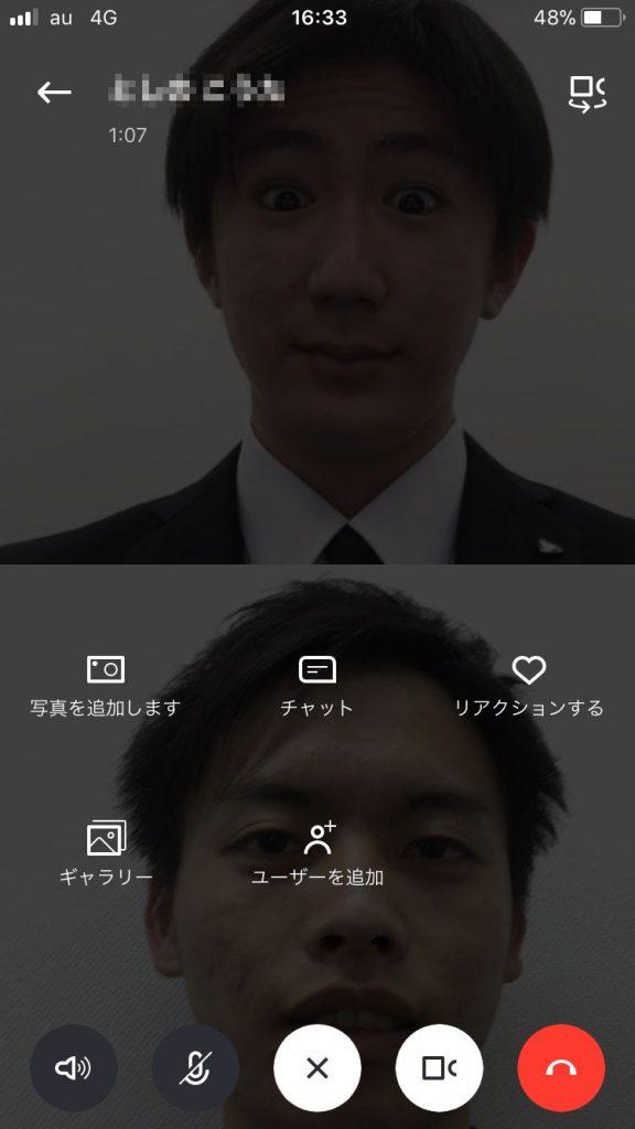 Skype_会議_打ち合わせ_1