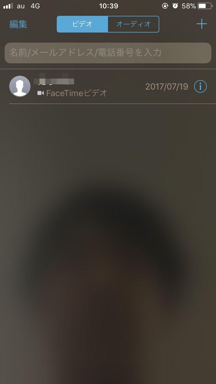 FaceTime_会議_12