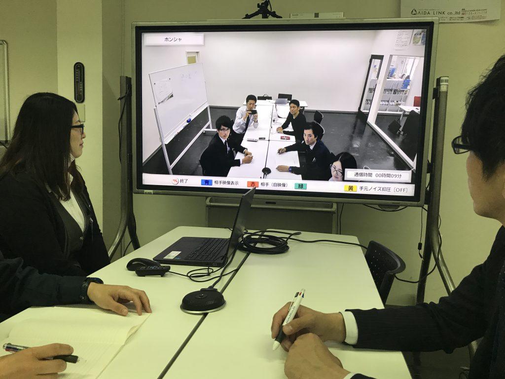 テレビ会議システム_ビデオ会議_1