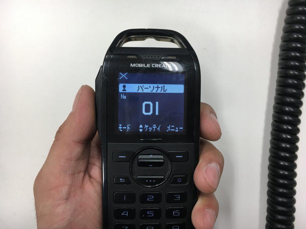 IP無線機_モバロケ_2