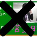 麻生真浩画伯の今日の営業日報(4)