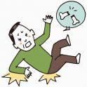骨折などの怪我や急病により、急遽ベッドからの起き上がりが困難になった際の福祉用具(電動ベッド)のレンタル!