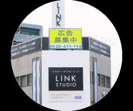 4m×3mのフルカラービジョンで動画・CM広告・静止画など自由な情報発信が可能です!