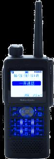 業務用IP無線システム「モバロケ」ハンディタイプ