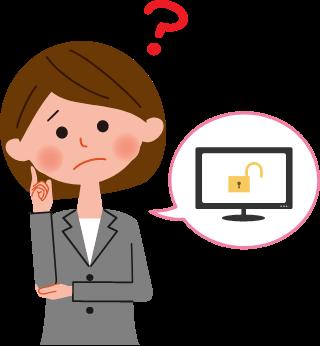 社内サーバーや共有ファイルへのアクセスに権限やルールがない